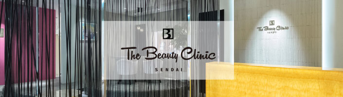 THE BEAUTY CLINIC SENDAI画像