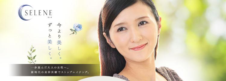 東京中央美容外科 仙台院画像