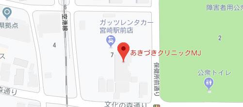 あきづきクリニックMJ地図