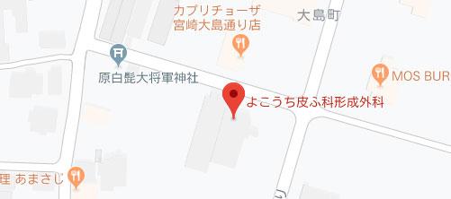 よこうち皮ふ科・形成外科地図