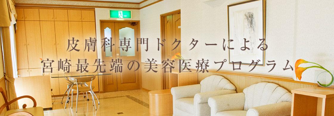 中野医院画像