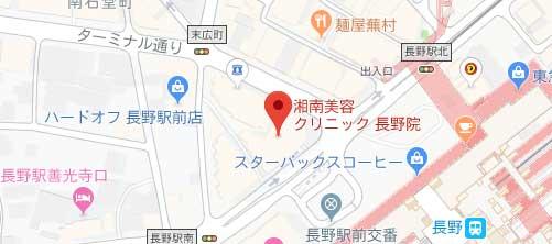 湘南美容クリニック 長野院地図