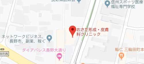 おさだ形成・皮膚科クリニック地図