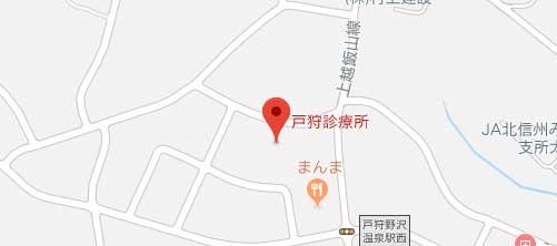 戸狩診療所地図