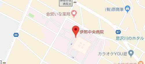 伊那中央病院地図