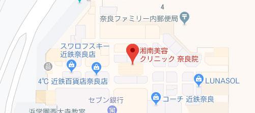 湘南美容クリニック 奈良院地図