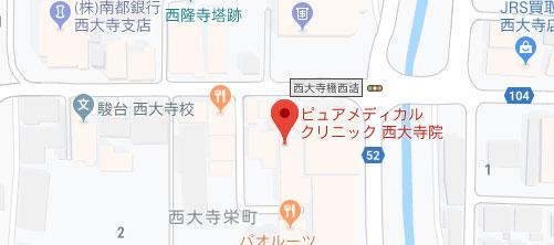 ピュアメディカルクリニック 西大寺院地図