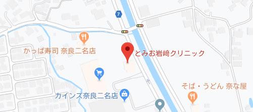 とみお岩崎クリニック地図