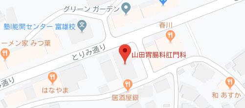 山田胃腸科・肛門科地図
