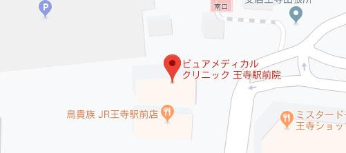 ピュアメディカルクリニック 王寺駅前院地図
