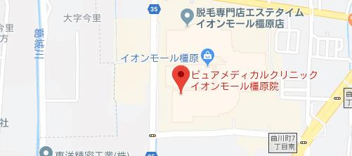 ピュアメディカルクリニック イオンモール橿原院地図