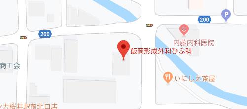 飯岡形成外科ひふ科地図