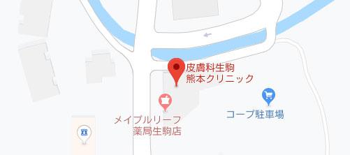 皮膚科生駒熊本クリニック地図