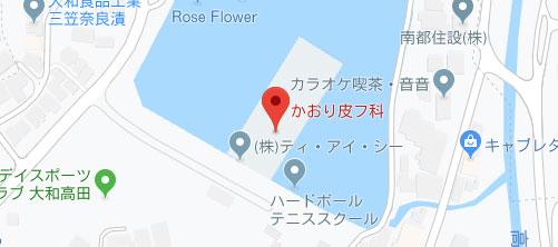かおり皮フ科地図