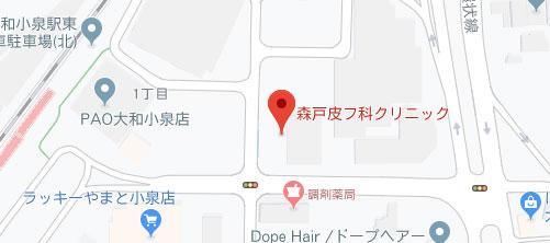 森戸皮フ科クリニック地図