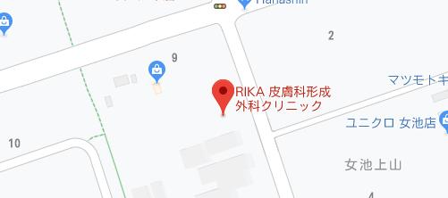 RIKA皮膚科・形成外科クリニック地図
