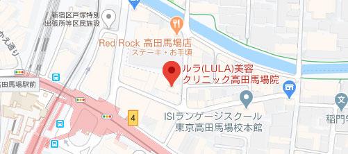 ルラ美容クリニック 高田馬場院地図
