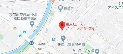 東京ヒルズクリニック 新宿院地図