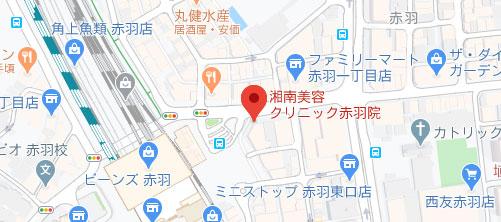 湘南美容クリニック 赤羽院地図