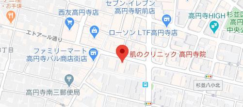 肌のクリニック 高円寺院地図
