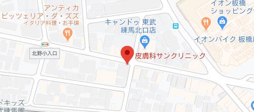 皮膚科・サンクリニック地図