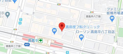 高田皮フ科クリニック地図