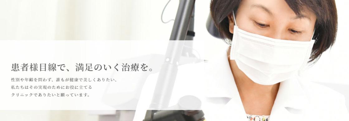 東京中央美容外科 中野院画像