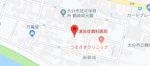 濱田皮膚科医院地図