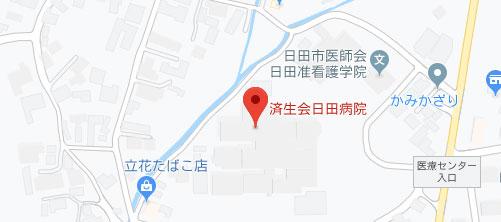 大分県済生会日田病院地図