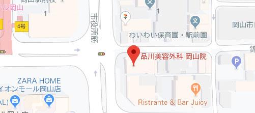 品川美容外科 岡山院地図