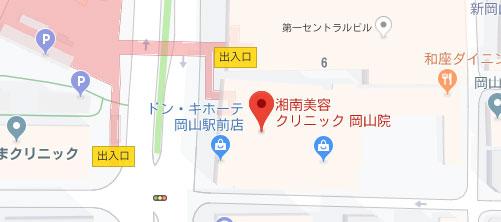 湘南美容クリニック 岡山院地図