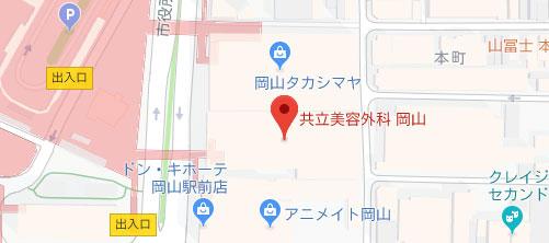 共立美容外科 岡山院地図