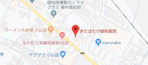 きたばたけ眼科医院地図