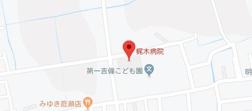 梶木病院地図