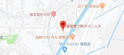 安田皮フ科クリニック地図