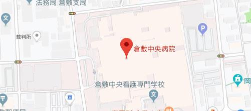 倉敷中央病院地図