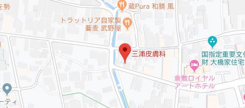 三浦皮膚科医院地図
