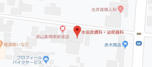 水田皮膚科・泌尿器科地図