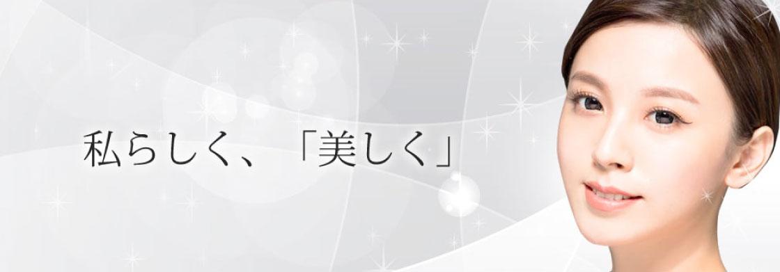 岡山中央クリニック画像