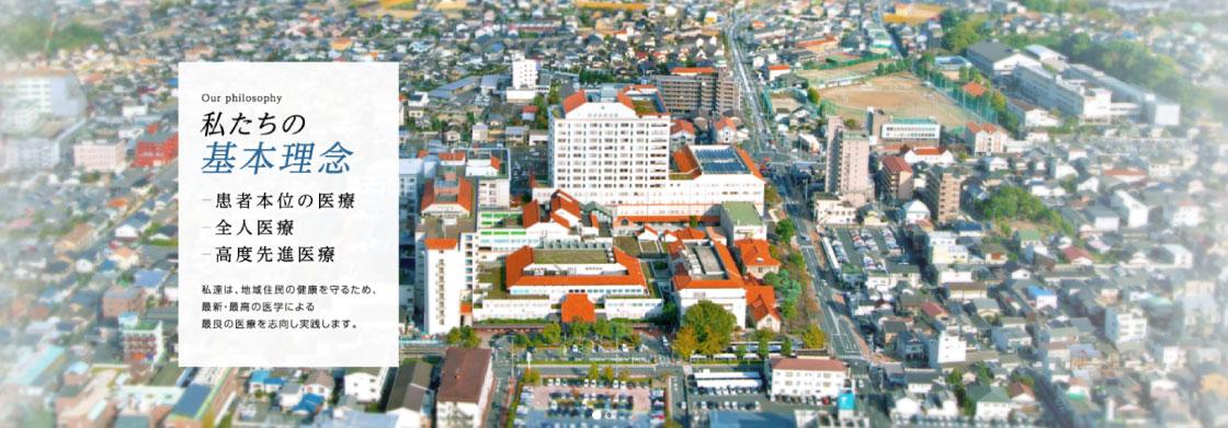 倉敷中央病院画像