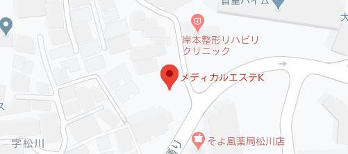 メディカルエステK地図