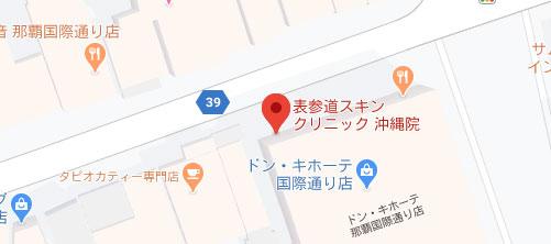 表参道スキンクリニック 沖縄院地図