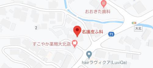 名護皮ふ科地図