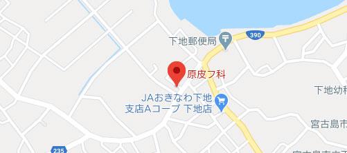 原皮フ科地図