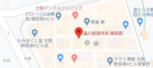 品川美容外科 梅田院地図