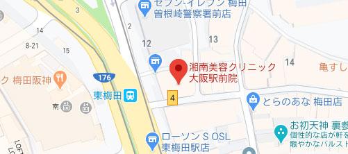 湘南美容クリニック 大阪駅前院地図