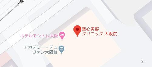 聖心美容クリニック 大阪院地図
