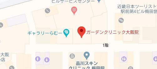 ガーデンクリニック 大阪院地図