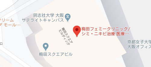 フェミークリニック 梅田院地図
