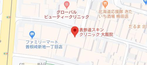 表参道スキンクリニック 大阪院地図